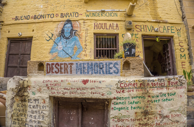 Jaisalmer Fort Shiva Cafe