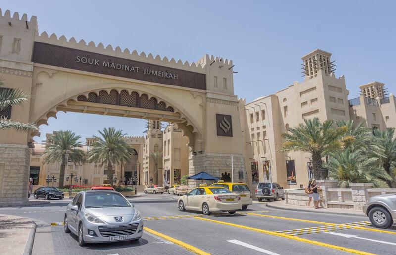 Dubai Souk Madinat Jumeirah